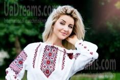 Anna von Cherkasy 21 jahre - gutherziges Mädchen. My wenig öffentliches foto.