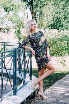 Anna von Cherkasy 21 jahre - geheimnisvolle Schönheit. My wenig öffentliches foto.