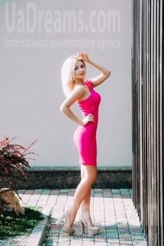 Anna von Cherkasy 21 jahre - ukrainische Frau. My wenig öffentliches foto.