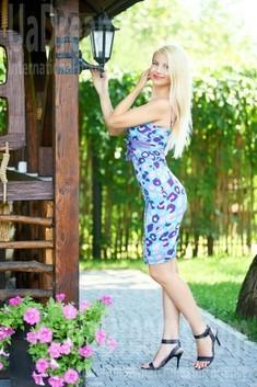 Oksana von Ivano-Frankovsk 37 jahre - ukrainische Braut. My wenig öffentliches foto.