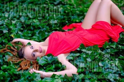 Elena von Odessa 28 jahre - liebevolle Frau. My wenig öffentliches foto.