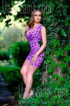 Elena von Odessa 31 jahre - zukünftige Frau. My wenig öffentliches foto.