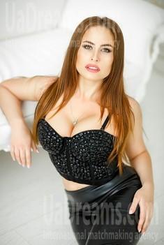 Elena von Odessa 28 jahre - Ehefrau für dich. My wenig öffentliches foto.