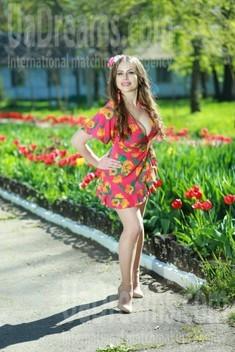 Elena von Odessa 30 jahre - wartet auf dich. My wenig öffentliches foto.