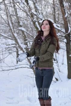 Masha von Cherkasy 22 jahre - single russische Frauen. My wenig öffentliches foto.