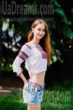 Masha von Cherkasy 22 jahre - strahlendes Lächeln. My wenig öffentliches foto.