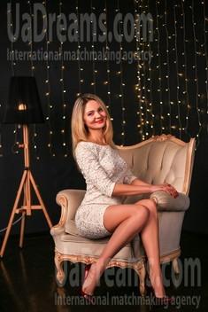 Marina von Zaporozhye 39 jahre - sonniges Lächeln. My wenig öffentliches foto.