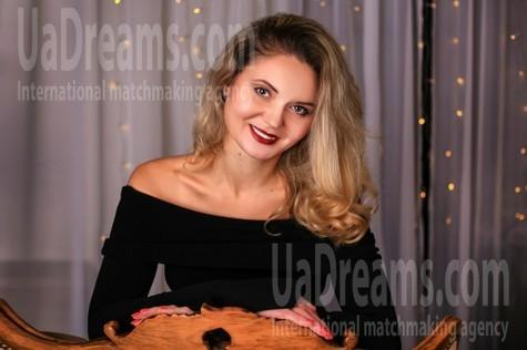 Marina von Zaporozhye 39 jahre - intelligente Frau. My wenig öffentliches foto.