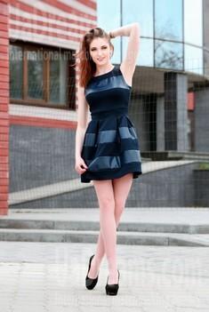 Helen von Cherkasy 22 jahre - zukünftige Braut. My wenig öffentliches foto.