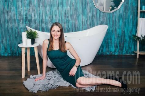 Helen von Cherkasy 22 jahre - single russische Frauen. My wenig öffentliches foto.