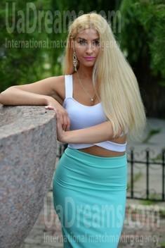 Irina von Kremenchug 25 jahre - sexuelle Frau. My wenig öffentliches foto.