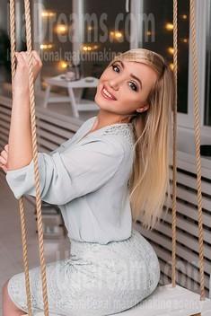Veronika von Sumy 26 jahre - liebevolle Frau. My wenig öffentliches foto.