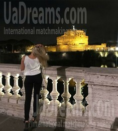 Veronika von Sumy 26 jahre - nach Beziehung suchen. My wenig öffentliches foto.