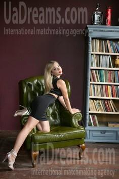 Veronika von Sumy 26 jahre - Handlanger. My wenig öffentliches foto.