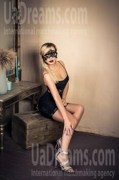 Veronika von Sumy 26 jahre - zukünftige Frau. My wenig öffentliches foto.