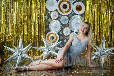 Veronika von Sumy 26 jahre - Musikschwärmer Mädchen. My wenig öffentliches foto.