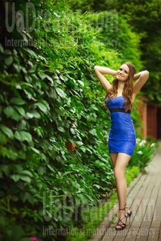 Cathrina von Kiev 32 jahre - liebevolle Augen. My wenig öffentliches foto.