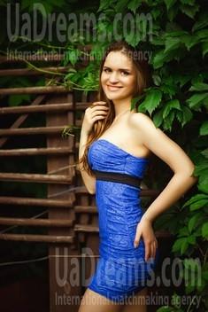 Cathrina von Kiev 32 jahre - single russische Frauen. My wenig öffentliches foto.