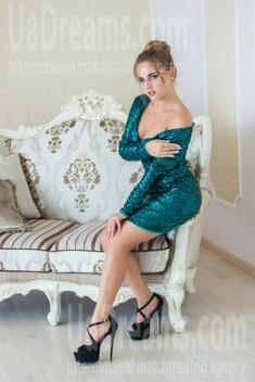 Nadezhda von Kharkov 22 jahre - intelligente Frau. My wenig öffentliches foto.