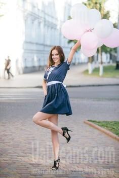 Katerina von Poltava 29 jahre - sucht nach Mann. My wenig öffentliches foto.