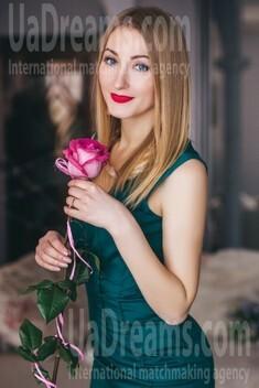 Irochka von Lutsk 30 jahre - romantisches Mädchen. My wenig öffentliches foto.