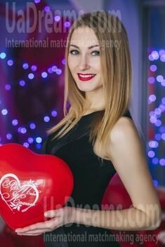 Irochka von Lutsk 30 jahre - nach Beziehung suchen. My wenig öffentliches foto.