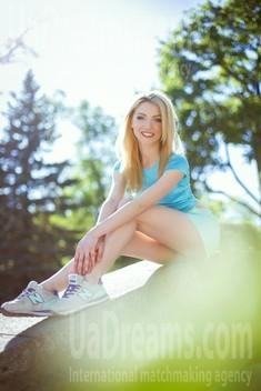 Daria von Kiev 30 jahre - sie lächelt dich an. My wenig öffentliches foto.