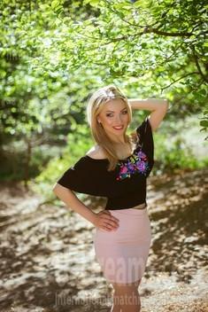 Daria von Kiev 30 jahre - single russische Frauen. My wenig öffentliches foto.