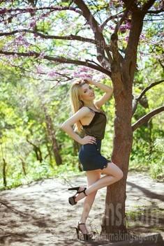 Daria von Kiev 30 jahre - sich vorstellen. My wenig öffentliches foto.