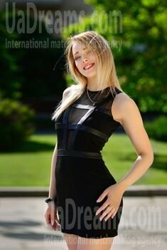 Viktoria von Rovno 22 jahre - nettes Mädchen. My wenig öffentliches foto.