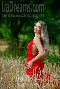 Viktoria von Rovno 22 jahre - zukünftige Ehefrau. My wenig öffentliches foto.