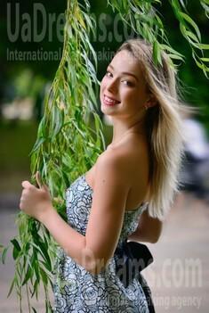 Viktoria von Rovno 22 jahre - Augen voller Liebe. My wenig öffentliches foto.