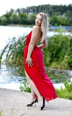 Viktoria von Rovno 22 jahre - auf einem Sommer-Ausflug. My wenig öffentliches foto.