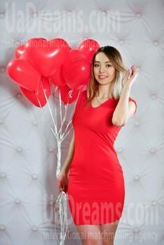 Viktoria von Rovno 22 jahre - liebende Frau. My wenig öffentliches foto.