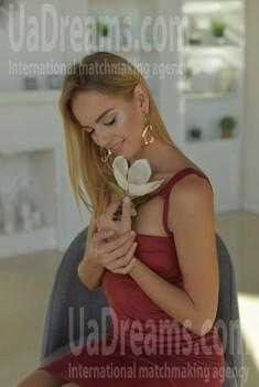 Julianna von Poltava 26 jahre - sie lächelt dich an. My wenig öffentliches foto.