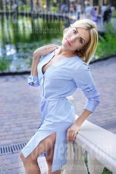 Anna von Kharkov 34 jahre - nette Braut. My wenig öffentliches foto.