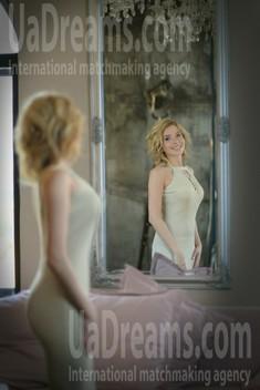 Anna von Kharkov 35 jahre - liebende Frau. My wenig öffentliches foto.