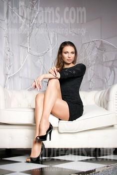Ekaterina von Zaporozhye 28 jahre - strahlendes Lächeln. My wenig öffentliches foto.