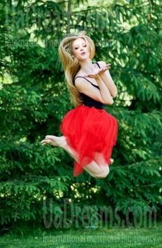 Olya von Ivanofrankovsk 30 jahre - romantisches Mädchen. My wenig öffentliches foto.