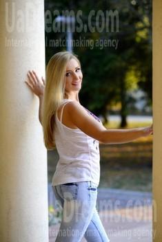 Anna von Rovno 32 jahre - ukrainische Braut. My wenig öffentliches foto.