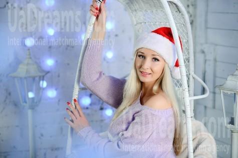 Anna von Rovno 32 jahre - single russische Frauen. My wenig öffentliches foto.