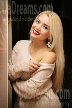 Alyona von Zaporozhye 23 jahre - Lebenspartner suchen. My wenig öffentliches foto.