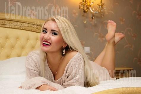 Alyona von Zaporozhye 23 jahre - gutherziges Mädchen. My wenig öffentliches foto.