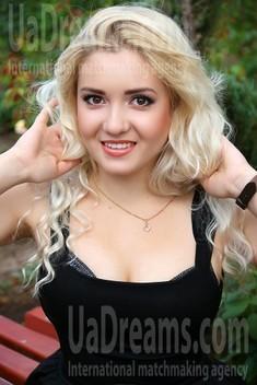 Alyona von Zaporozhye 23 jahre - sonnigen Tag. My wenig öffentliches foto.