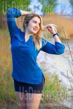 Alyona von Zaporozhye 23 jahre - nach Beziehung suchen. My wenig öffentliches foto.