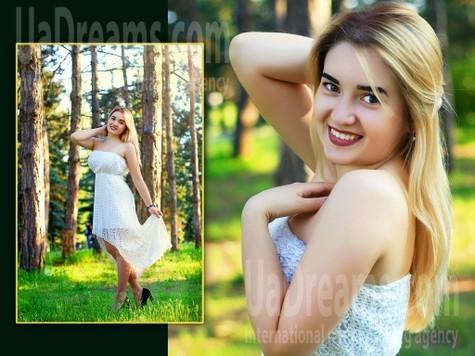 Alyona von Zaporozhye 23 jahre - gutherzige russische Frau. My wenig öffentliches foto.