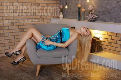 Evgeniya von Dnipro 31 jahre - Liebling suchen. My wenig öffentliches foto.