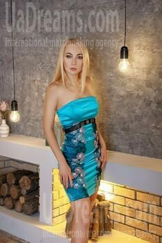 Evgeniya von Dnipro 31 jahre - gutherziges Mädchen. My wenig öffentliches foto.