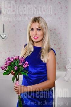 Tatiana von Rovno 34 jahre - nette Braut. My wenig öffentliches foto.