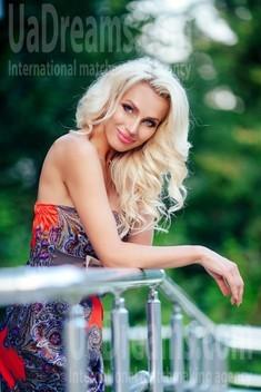 Marisha 30 jahre - heiße Frau. My wenig öffentliches foto.